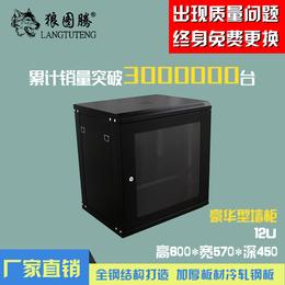 狼图腾机柜H12U黑色优质小型壁挂墙柜交换机网络机柜厂家直销