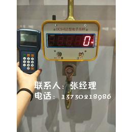 2T3T直视型电子吊秤带打印电子吊秤无线行车电子吊钩秤