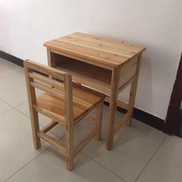 江西厂家****实木课桌椅热卖批发
