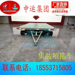 山东10吨平板拖车厂区平板拖车拖车板车厂家定制