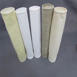 环森环保亚克力针刺毡除尘布袋