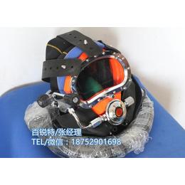 国产MZ300-B重潜头盔 重潜工程潜水头盔