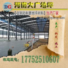 河南大广金刚砂耐磨地坪材料铜矿砂生产厂家批发施工欢迎致电缩略图