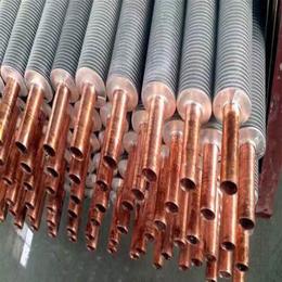 铜铝复合翅片管供应、江苏远方铃柯分公司、湖北铜铝复合翅片管