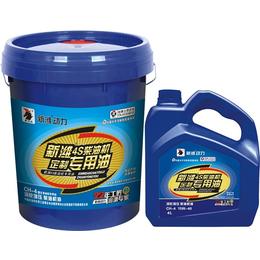 泰州机油-山东豪马克机油公司-重汽柴机油