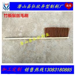 亚博国际版弘欣棕丝竹板刷 车间除尘刷 纯手工棕丝刷