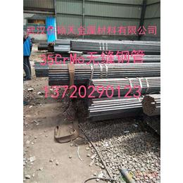 荆州40CrMo无缝钢管多少钱一米