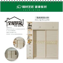 中国板材十大品牌精材艺匠与您相约第9届中国临沂木博会