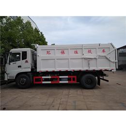 不泄漏的15吨污泥运输车_15方污泥清运车_污泥转运车价格