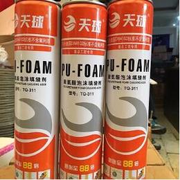 南昌瑞竹贸易  天球发泡胶