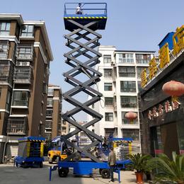 18米升降机 景德镇市垂直举升机制造 18米升降平台供应