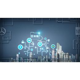 区块链技术开发-区块链浏览器-山东科冠信息技术缩略图
