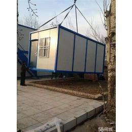 活动房屋,杭州法利莱(在线咨询),活动房