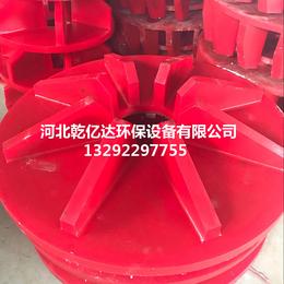 厂家直销 压滤机滤布夹布器 聚丙烯夹布器 质量保证