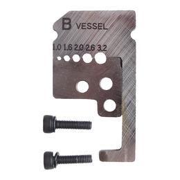 供应日本威威VESSEL剥线钳刀片WB-002