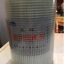 南昌瑞竹贸易  天球网格布