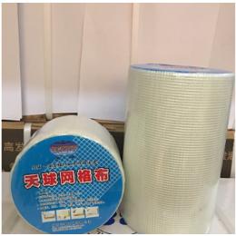 南昌瑞竹贸易  天球网格带