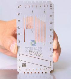 供应BEVS_2203多用途涂层厚度及附着力测试划格片