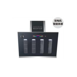 油烟机RH-FS-A130