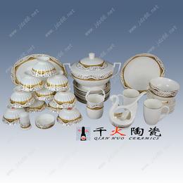 景德镇新婚礼品陶瓷餐具结婚礼品送餐具