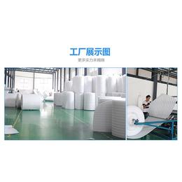 四川包装供应四川珍珠棉长期生产