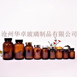 华卓供应全规格药用玻璃瓶 医药用品包装材料
