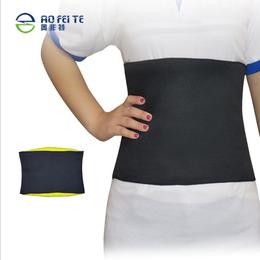 奥非特 厂家直销护腰健身腰带 瑜伽运动弹力束腹护腰可定做批发