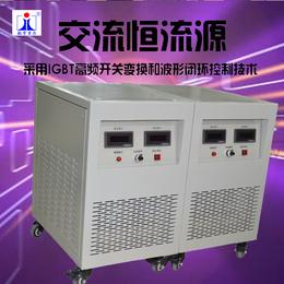 供应交流恒流源500v10a频率电流可调测试电流源