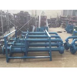 YZ型立式渣浆泵、立式渣浆泵、宏伟泵业(多图)