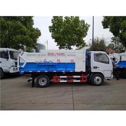 上蓝牌的5立方6立方污泥运输车