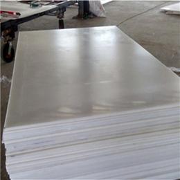 厂家直销聚乙烯板材pe塑料板pp板材