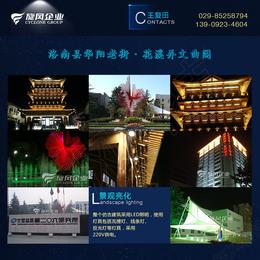 景区亮化工程,西安旋风科技亮化照明,浙江亮化