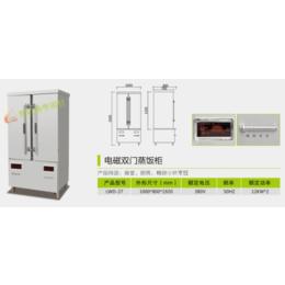 电磁蒸饭柜定做|包头电磁蒸饭柜|炉旺达厨业(查看)