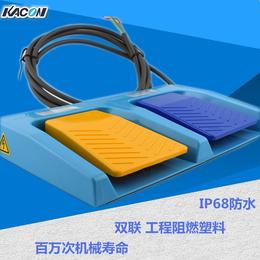 供应凯昆M522508A防水型带线塑料医用脚踏开关