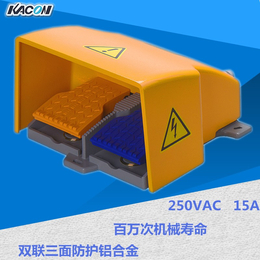 供应凯昆HRF-HD5NX25015A铝合金脚踏开关