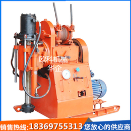 欧科ZLJ-250坑道钻机探瓦斯钻机抽放瓦斯坑道钻机