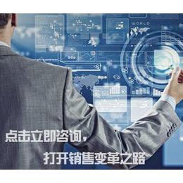 山东太阳线直销管理系统制作开发 直销奖金结算后台管理系统价格缩略图
