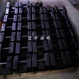 济南市20kg电梯配重砝码 5kg衡器校准测试砝码