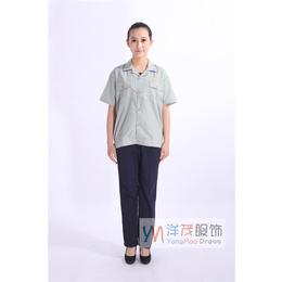 工作服生产厂家|安徽工作服|安徽洋茂衣饰(检察)