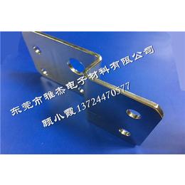 东莞雅杰有限公司(多图),浸塑铜排包胶加工