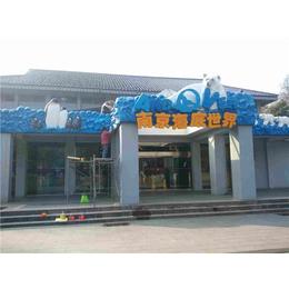 玻璃钢|南京昊贝昕材料公司|玻璃钢工程