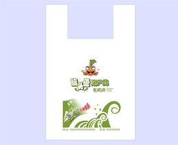 塑料袋哪家好-合肥锦程-合肥塑料袋