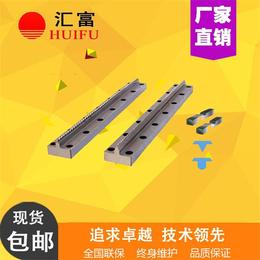 UV2mm国标美标冲击试样缺口拉刀_山东汇富拉刀生产厂家