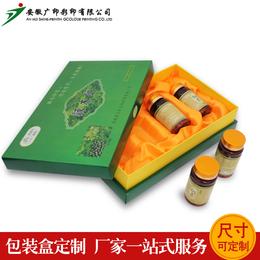 合肥保健品包装盒定制厂家辣木籽天地盖礼盒包装现货供应