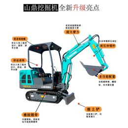 15-9小型挖掘机室内作业视频 山鼎小型挖掘机厂家