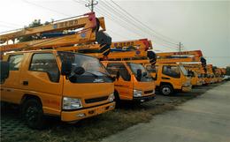 哪里有卖18米高空作业车高空作业车生产厂家在哪儿