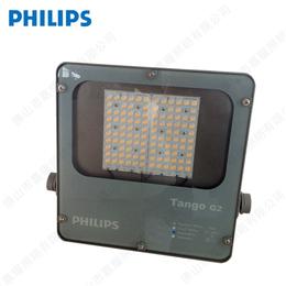 飞利浦BVP283 210W245W 280W LED投光灯