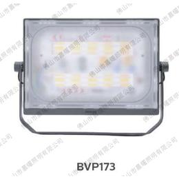 飞利浦BVP175 100W 150W明晖LED泛光灯