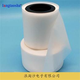 深圳0.04厚化妆品盒超声波保护膜-质量