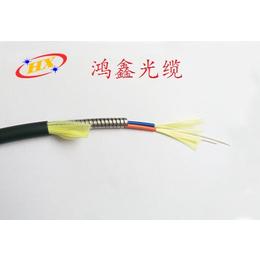 供应生产加工销售铠装光缆